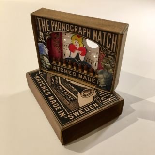 Matchbox Theatre 1